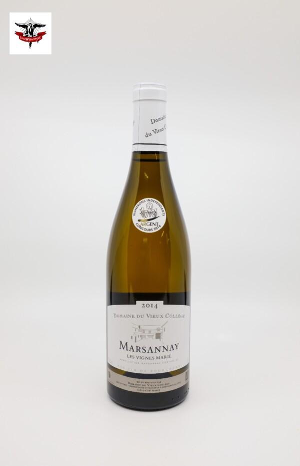 Marsannay Bourgogne Blanc - Domaine du Vieux Collège Les Vignes Marie